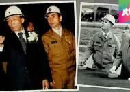 아버지가 총애한 포스코·경남기업…박 대통령은 왜?
