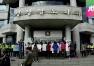 경남, 결국 '무상 급식' 중단 결정…학부모들 거센 반발