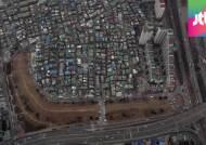 [탐사플러스] 개발이냐 보존이냐…풍납토성 '2조원의 딜레마'