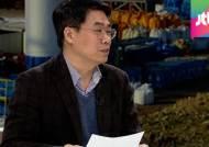 """[인터뷰] 김경률 회계사 """"자원외교 미래수익, 회계 영역 벗어난 수준"""""""