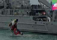 추락 헬기 시신 2구 수습…안전벨트 착용한 상태로 발견