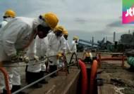 """""""후쿠시마 핵연료 거의 녹은 상태""""…우주입자선으로 확인"""