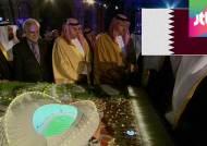 2022년 카타르 월드컵, 겨울 개최…결승전은 12월 18일