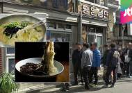 수치로 드러난 한국인의 '면 사랑'…소비량 세계 1위