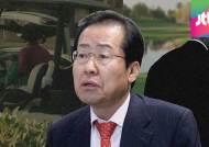 홍준표 지사, 미국 출장 중 부인과 '평일 골프' 논란
