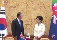 한국-뉴질랜드 정상회담…협상 6년 만에 FTA 서명