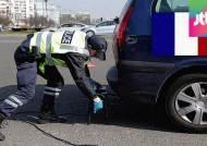 프랑스 파리 대기오염 '화들짝'…1일 응급조치 시행