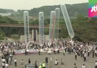 """탈북단체 """"대북전단 살포 당분간 중단할 것"""" 배경은?"""