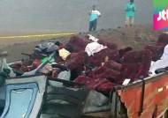 졸음운전 후 처참한 사고 현장…페루 버스 '두 동강'