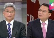 [쟁점토론] 대법관 '재취업 논란'…변호사 개업, 문제없나?