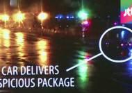 오바마 경호팀, 음주 출동 후 우왕좌왕…CCTV 포착
