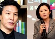 [정치부회의 영상] 한국판 케네디와 재클린의 이혼