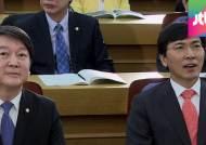 [야당] 손 잡은 안철수·안희정…'반문' 연대 깃발드나