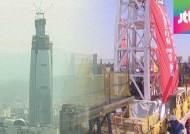 롯데월드타워, 100층 넘어섰지만…안전문제는 여전