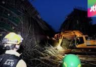 용인 도로공사 현장서 붕괴사고…인부 1명 사망, 8명 중경상