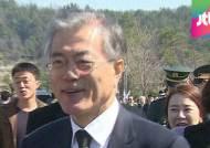 새정치연합 창당 1주년…문재인, 당 플랜 설명 예정