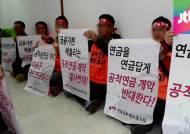 [야당] 공무원연금 개혁안 후폭풍…'대타협' 이뤄질까