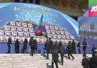 천안함 '마지막 추모식'…여야, '사건 책임' 놓고 공방
