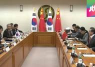 [종합]한국, AIIB 참여 결정…창립회원국으로 가입