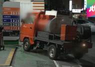 [밀착카메라] 기름 가격표 '제멋대로'…얌체 주유소들