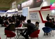 현대기아차, 중소기업 위한 특별한 취업박람회 개최