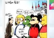 [오늘의 만평] 김무성의 발연기? '무성의' 청년 공략