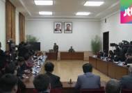 """북한 '국정원 간첩사건' 파문…정부 """"터무니없는 주장"""""""