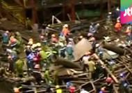 삼성물산, 베트남 항만 건설 현장 붕괴 사고…13명 사망