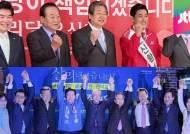 여야 지도부, 관악을에 총집결…정동영도 출마 선언