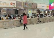 """""""안심대출, 가계부채 해소 효과 미미…저소득층 챙겨야"""""""