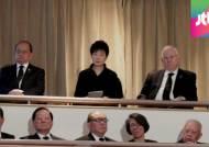 먼저 박 대통령 찾은 아베…한일 관계 물꼬 트일까?