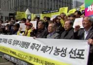 세월호 유족, 시행령안 철회 촉구 '416시간 농성' 돌입