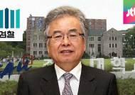 검찰, 박범훈 전 수석 수사 급가속…외압 경로도 파악