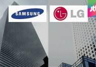 여론 의식했나…삼성-LG, '세탁기 전쟁' 등 끝내기로