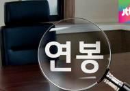 정몽구 215억·신종균 145억…대기업 임원 연봉 공개