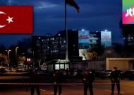 터키서 이번엔 경찰청 앞 총격전…1명 체포·1명 사살