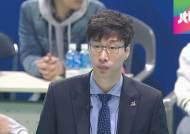 창단 2년만에 우승…김세진은 어떻게 기적을 썼을까?
