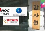 """""""해외 자원개발 최소 34조 더 투입돼야""""…회수 불투명"""