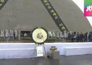 """4·3 추념식, 대통령 불참…청와대 """"논평하지 않겠다"""""""