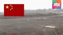 싼얼병원 무산에도…중국, 제주에 영리병원 또 추진