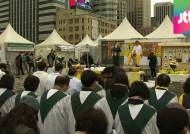 '세월호 아픔' 보듬은 부활절…전국서 예배·미사 열려