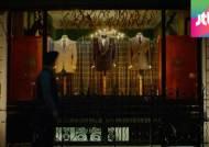 한벌에 800만원…영화 '킹스맨' 속 양복점 찾아가보니