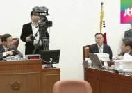 """99일만에 만나 """"다음에 보자""""…공무원연금 개혁 특위 '신경전'"""