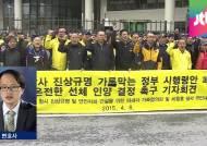 """[인터뷰] 박주민 변호사 """"해수부 면담서 '인양 여부' 온도차 느껴"""""""