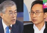 """문재인 """"증인 출석할 테니 MB도""""…여당 """"정치 공세"""""""