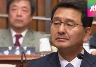 우여곡절 끝 열린 박상옥 청문회…'박종철 사건' 공방