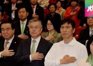 [야당] 새정치 빅4 '성장론' 언급…불붙는 대선 레이스