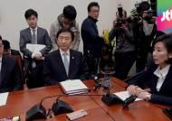 [청와대] 일본 외교청서로 또 도발…외교부 대응 적절했나