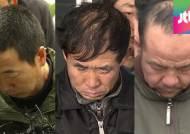 오원춘·박춘풍 이어 김하일까지…술렁이는 동포사회