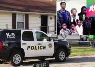 전기료 못 내 발전기 돌리다가…미국서 일가족 사망